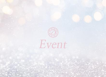 Event 이미지